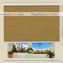 Коробные рулонные шторы РК-30 Бокс ЛИМА Б/О 7424 кофейный от производителя жалюзи и рулонных штор РДО