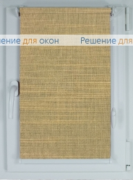 Рулонные шторы КОМПАКТ ЛИМА 7424 кофейный от производителя жалюзи и рулонных штор РДО