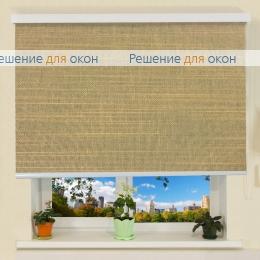 Коробные рулонные шторы РК-30 Бокс ЛИМА 7424 кофейный от производителя жалюзи и рулонных штор РДО