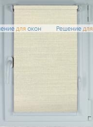 Рулонные шторы КОМПАКТ ЛИМА 7429 кремовый от производителя жалюзи и рулонных штор РДО