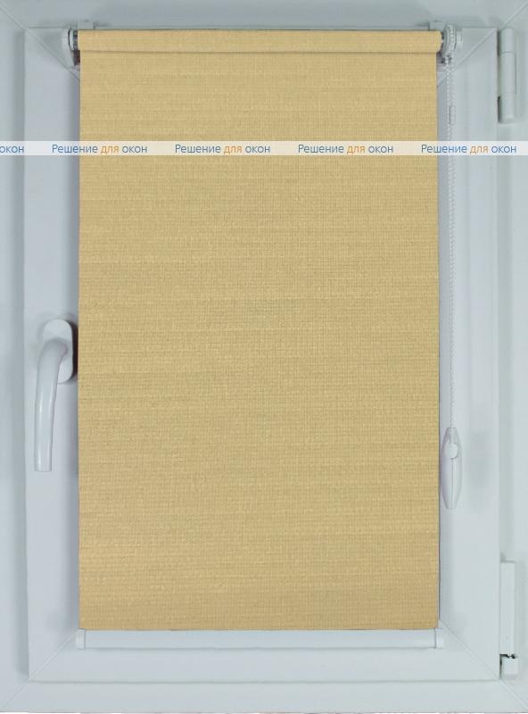 Рулонные шторы КОМПАКТ ЛИМА 8206 марципан от производителя жалюзи и рулонных штор РДО