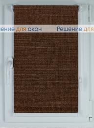 Рулонные шторы КОМПАКТ ЛИМА 8207 шоколад от производителя жалюзи и рулонных штор РДО