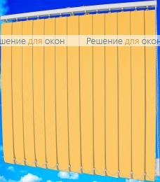 Жалюзи вертикальные ЛАЙН  04 персиковый от производителя жалюзи и рулонных штор РДО