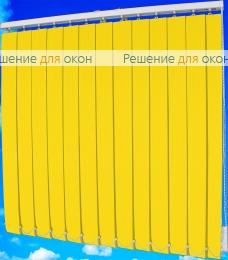 Жалюзи вертикальные ЛАЙН  071 желтый от производителя жалюзи и рулонных штор РДО