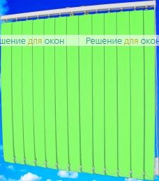 Жалюзи вертикальные ЛАЙН  080 зеленый от производителя жалюзи и рулонных штор РДО