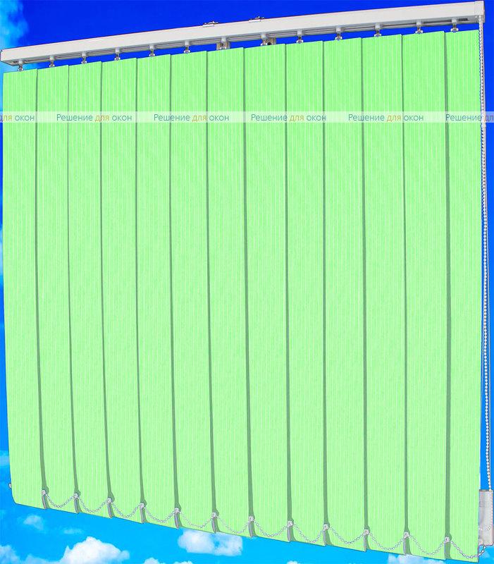 Жалюзи вертикальные ЛАЙН  091 светло-зеленый от производителя жалюзи и рулонных штор РДО