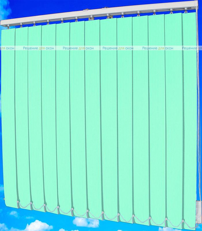 Жалюзи вертикальные ЛАЙН  5608 светло-бирюзовый от производителя жалюзи и рулонных штор РДО
