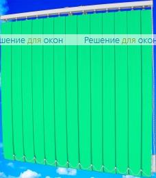 Жалюзи вертикальные ЛАЙН  5992 бирюзовый от производителя жалюзи и рулонных штор РДО
