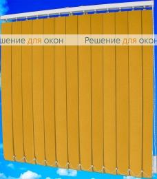Жалюзи вертикальные ЛЮКС 12 золото от производителя жалюзи и рулонных штор РДО