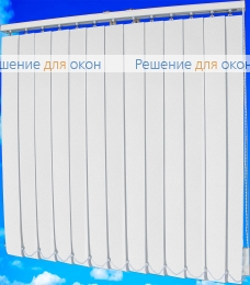 Жалюзи вертикальные ЛЮКС 1 белый от производителя жалюзи и рулонных штор РДО