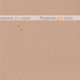 Вертикальные ламели ( без карниза ) ЛЮКС 2 крем от производителя жалюзи и рулонных штор РДО