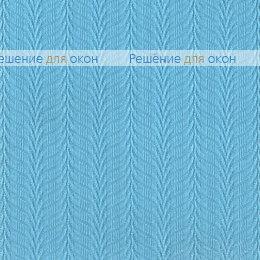 Вертикальные ламели ( без карниза ) МАГНОЛИЯ 08 голубой от производителя жалюзи и рулонных штор РДО
