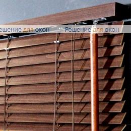 Жалюзи горизонтальные 25 мм, арт. Mahogany от производителя жалюзи и рулонных штор РДО