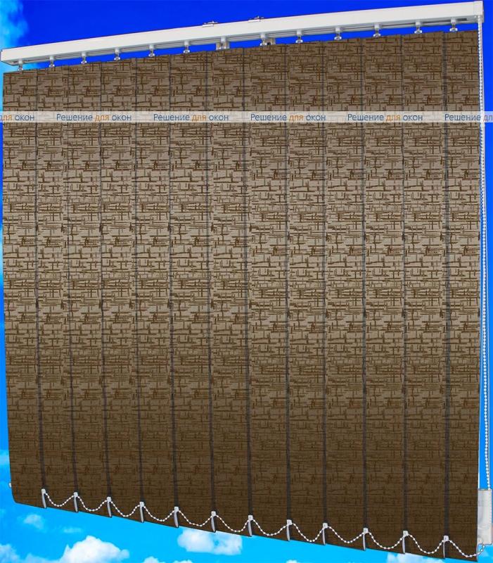 Жалюзи вертикальные МАИС 2870 коричневый от производителя жалюзи и рулонных штор РДО