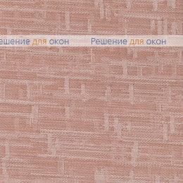 Вертикальные ламели ( без карниза ) МАИС 4210 персик от производителя жалюзи и рулонных штор РДО