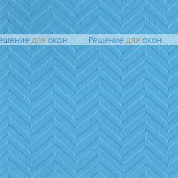 Вертикальные ламели ( без карниза ) МАРАН 10 голубой от производителя жалюзи и рулонных штор РДО