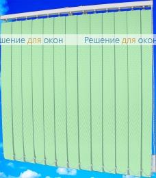 Жалюзи вертикальные МАРАН 27 салатовый от производителя жалюзи и рулонных штор РДО