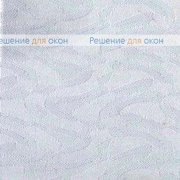 Вертикальные ламели ( без карниза ) МАРСЕЛЬ 0225 белый от производителя жалюзи и рулонных штор РДО