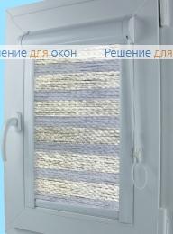Уни Зебра  МЕТАЛЛИК Б/О 2 от производителя жалюзи и рулонных штор РДО