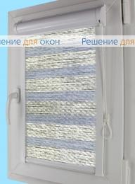 Уни плюс Зебра  МЕТАЛЛИК Б/О 2 от производителя жалюзи и рулонных штор РДО