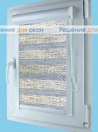 Вегас Зебра  МЕТАЛЛИК Б/О 2 от производителя жалюзи и рулонных штор РДО