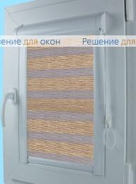 Уни Зебра  МЕТАЛЛИК Б/О 3 от производителя жалюзи и рулонных штор РДО