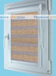 Вегас Зебра  МЕТАЛЛИК Б/О 3 от производителя жалюзи и рулонных штор РДО