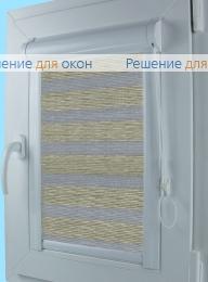 Уни Зебра  МЕТАЛЛИК Б/О 6 от производителя жалюзи и рулонных штор РДО
