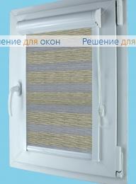Вегас Зебра  МЕТАЛЛИК Б/О 6 от производителя жалюзи и рулонных штор РДО
