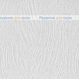 Вертикальные ламели ( без карниза ) МИРАЖ 01 белый от производителя жалюзи и рулонных штор РДО