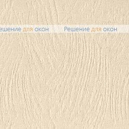 Вертикальные ламели ( без карниза ) МИРАЖ 02 кремовый от производителя жалюзи и рулонных штор РДО