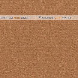 Вертикальные ламели ( без карниза ) МИРАЖ 29 бежевый от производителя жалюзи и рулонных штор РДО