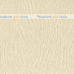 Вертикальные ламели ( без карниза ) МИРАЖ 35 св.бежевый от производителя жалюзи и рулонных штор РДО