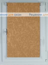 Рулонные шторы КОМПАКТ МИРАКЛ 404 маисовый от производителя жалюзи и рулонных штор РДО