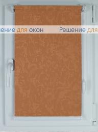 Рулонные шторы КОМПАКТ МИРАКЛ 406 охра от производителя жалюзи и рулонных штор РДО