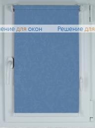 Рулонные шторы КОМПАКТ МИРАКЛ 662 голубой от производителя жалюзи и рулонных штор РДО
