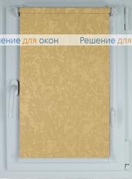 Рулонные шторы КОМПАКТ МИРАКЛ 894 желтый от производителя жалюзи и рулонных штор РДО