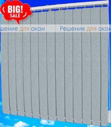 Жалюзи вертикальные МИРАКЛ 1608 жемчужно-серый от производителя жалюзи и рулонных штор РДО