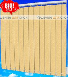 Жалюзи вертикальные МИРАКЛ 2259 светло-бежевый от производителя жалюзи и рулонных штор РДО