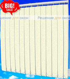 Жалюзи вертикальные МИРАКЛ 2261  молочный от производителя жалюзи и рулонных штор РДО