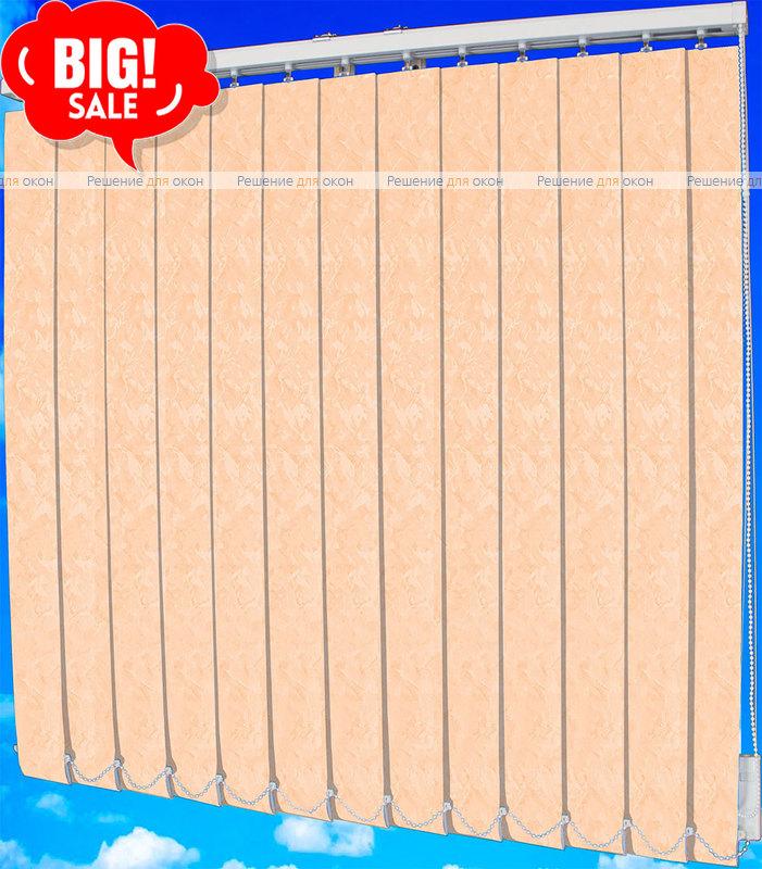 Жалюзи вертикальные МИРАКЛ 4240 персиковый от производителя жалюзи и рулонных штор РДО