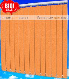 Жалюзи вертикальные МИРАКЛ 4300 терракот от производителя жалюзи и рулонных штор РДО