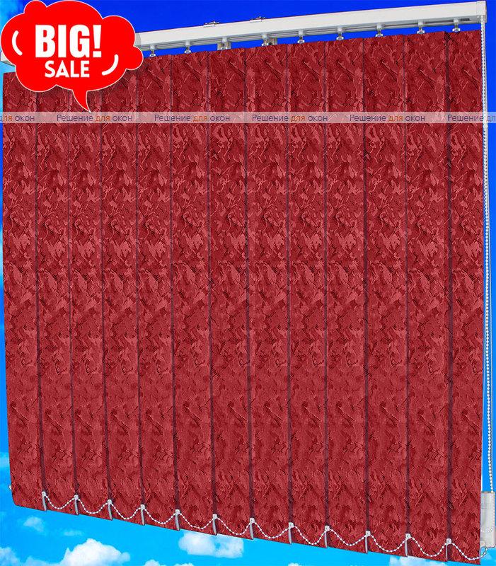 Жалюзи вертикальные МИРАКЛ 4454 бордо от производителя жалюзи и рулонных штор РДО