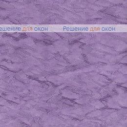 Вертикальные ламели ( без карниза ) МИРАКЛ 4803 сиреневый от производителя жалюзи и рулонных штор РДО