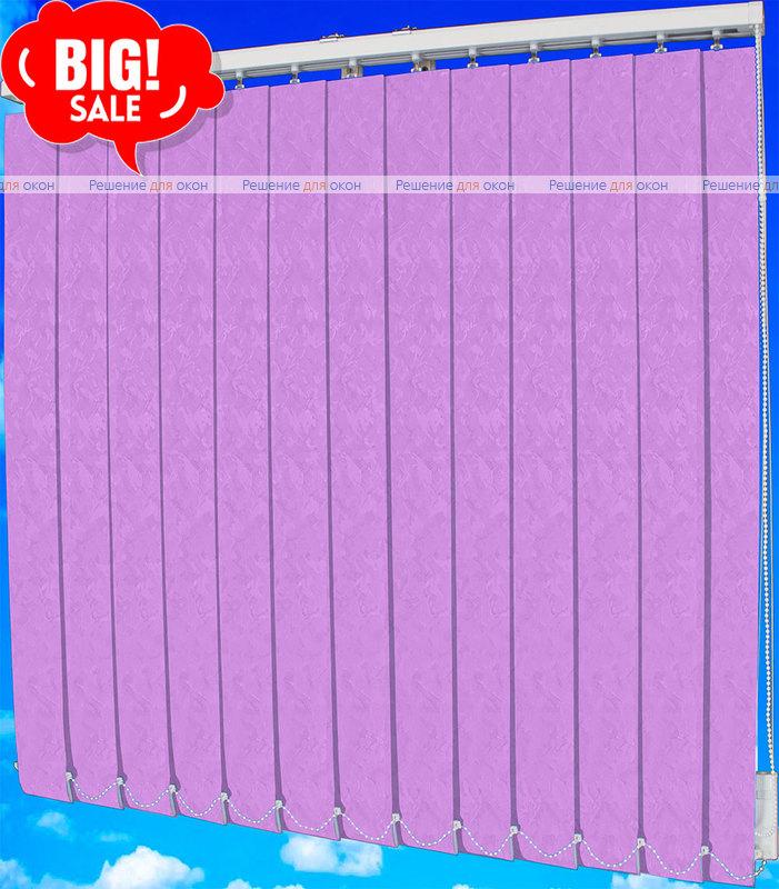 Жалюзи вертикальные МИРАКЛ 4803 сиреневый от производителя жалюзи и рулонных штор РДО