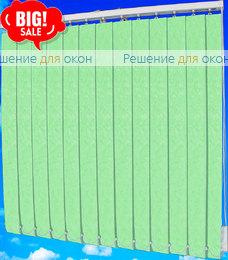 Жалюзи вертикальные МИРАКЛ 5501 св.зеленый от производителя жалюзи и рулонных штор РДО