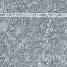 Вертикальные ламели ( без карниза ) МИРАКЛ II 08 серый от производителя жалюзи и рулонных штор РДО