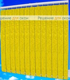 Жалюзи вертикальные МИРАКЛ II 03 желтый от производителя жалюзи и рулонных штор РДО