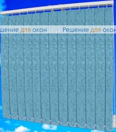 Жалюзи вертикальные МИРАКЛ II 10 голубой от производителя жалюзи и рулонных штор РДО