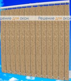 Жалюзи вертикальные МИРАКЛ II 30 коричневый от производителя жалюзи и рулонных штор РДО